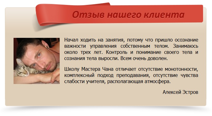 отзыв Эстров