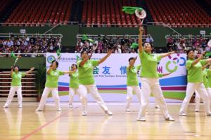 Taiji_Bailong_Ball 2