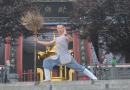 Shaolin12