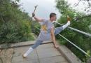 Shaolin8