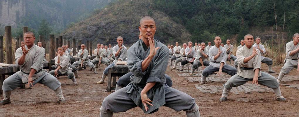 kung fu vs aikido essay example